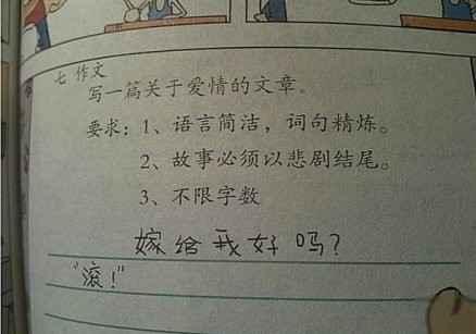 我觉得这篇作文完全符合老师的要求。给多少分呢