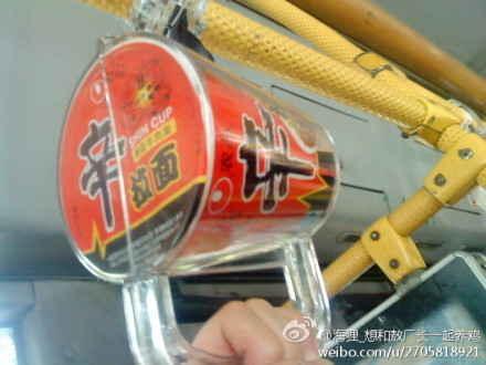 越来越无法理解杭州公交车拉环
