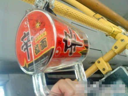 越来越无法理解杭州公交车拉环 !!!!!(转)