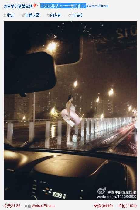 三环双井桥上•••••••我凌乱了
