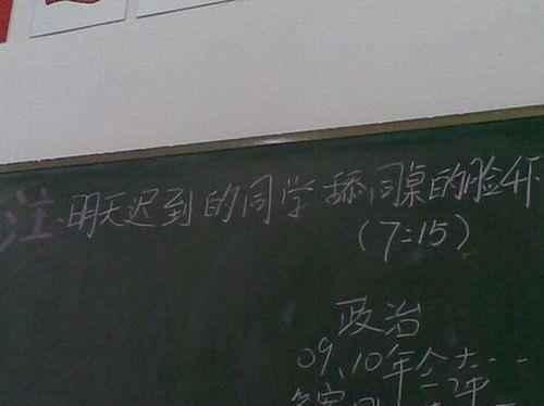 老师口味很重啊~