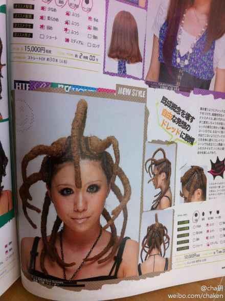 7个小时,5万日元做出的发型…………你有什么想说的么……~