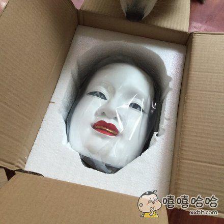 买了个面具,一拆开吓死我了