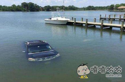 司机把车当成游艇开了