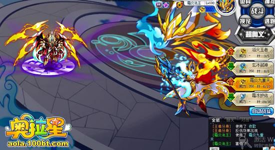 奥拉星冥焰君狼王怎么打 打法攻略