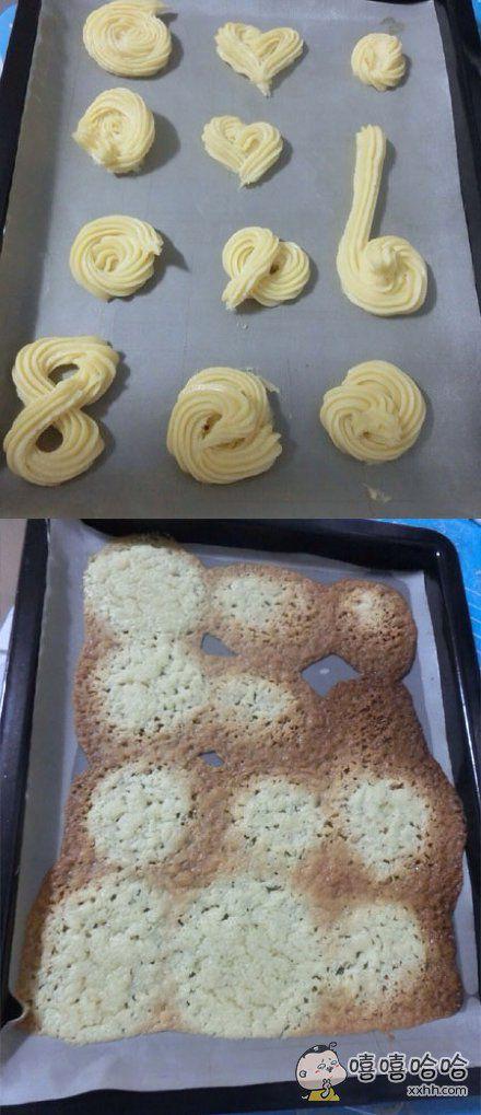 明明做得是曲奇,为什么出来变成了煎饼?