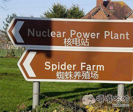 确定这样的规划没有问题吗?