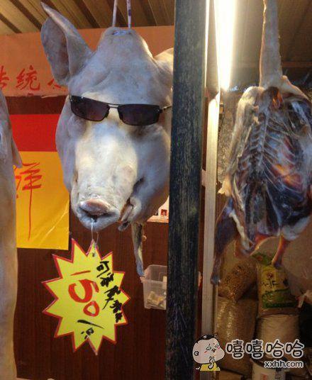 猪头大甩卖,买猪头,送眼镜。