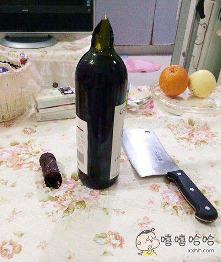土豪开红酒是这个样子的