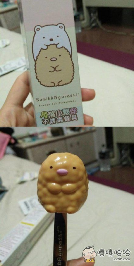 台湾网友在超市用积分换的礼品餐具,和想象的不一样