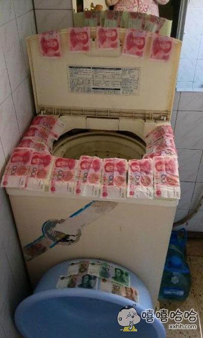 洗衣服的时候,忘了查一下口袋。。。。。