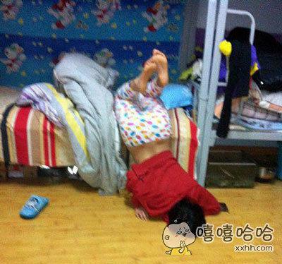 室友睡出新高度
