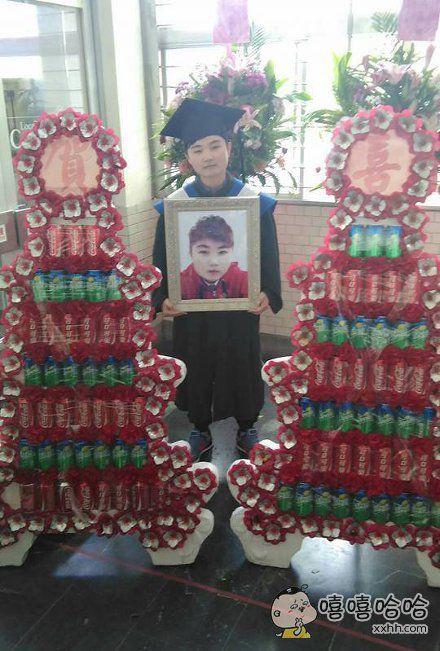 台湾一同学收到的毕业礼物