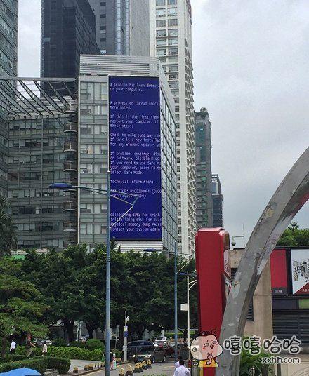 在深圳繁华的深南大道上,微软的windows广告打的深入人心