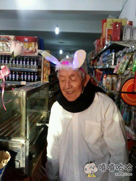 老来乐,大爷你扮的是兔子吧?