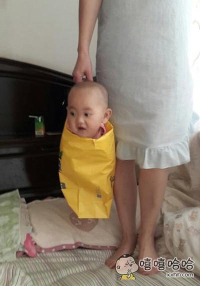 放孩子的专用提包