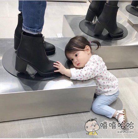 当你看中一双鞋,但是却买不起时