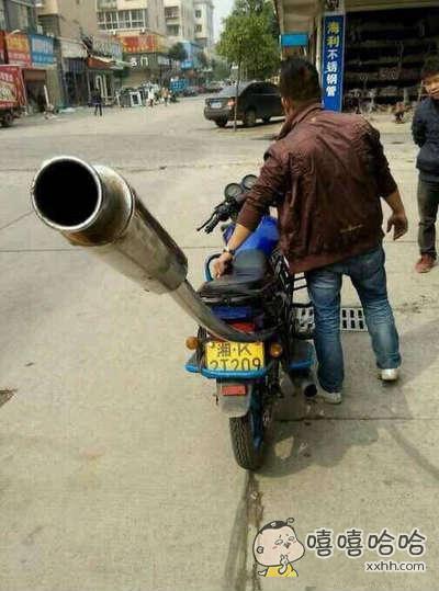 哥,你这是要骑摩托车去火星吗?