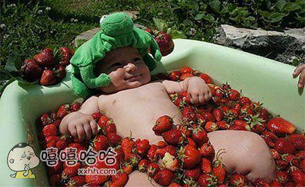 熊孩子的草莓浴,不过你长大情路应该很坎坷