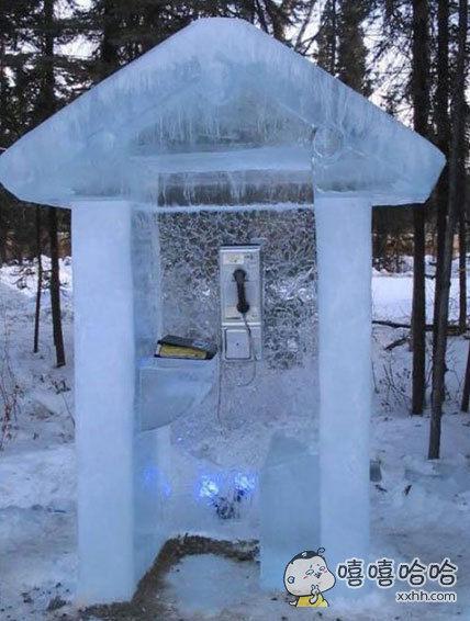 冰冻电话亭,夏天在这里爽呆了。