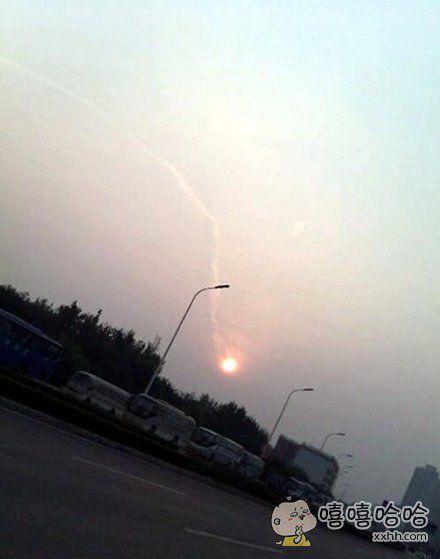 太阳冒着烟掉下来了