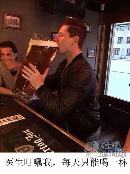 医生叮嘱我,每天只能喝一杯