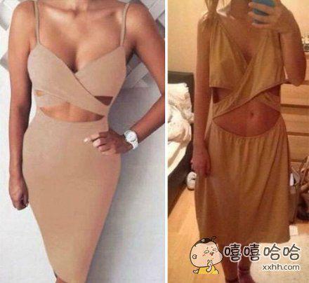 同样的衣服。。。