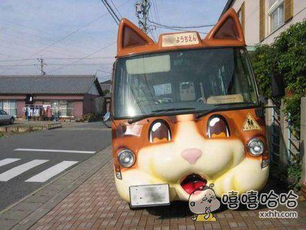 好萌的公交车