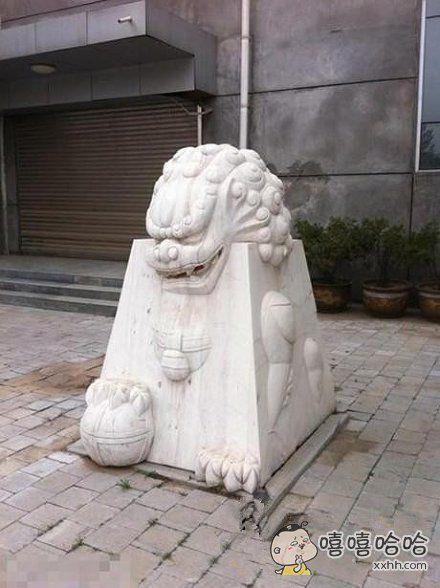 史上最憋屈的石狮子