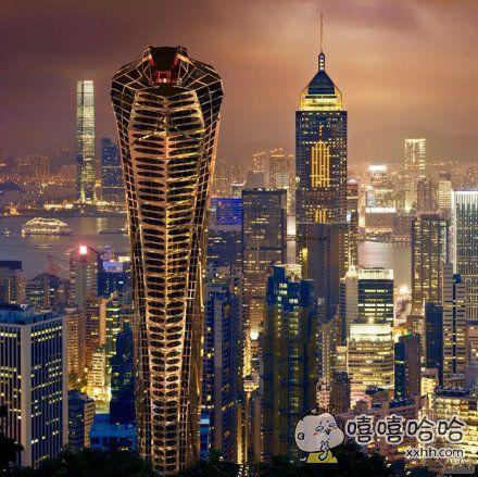 感受一下亚洲眼镜蛇塔!