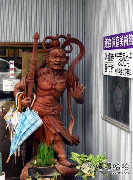 一把伞500日元,不还价,谢谢!