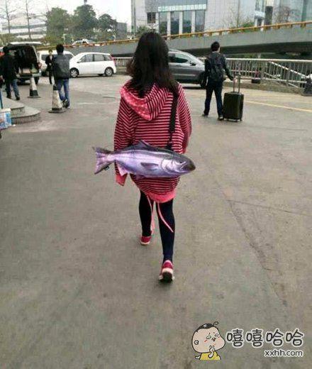 个性咸鱼背包
