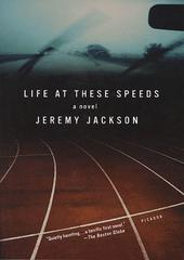 我生命的速度
