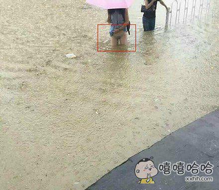 这雨…………下得太大了