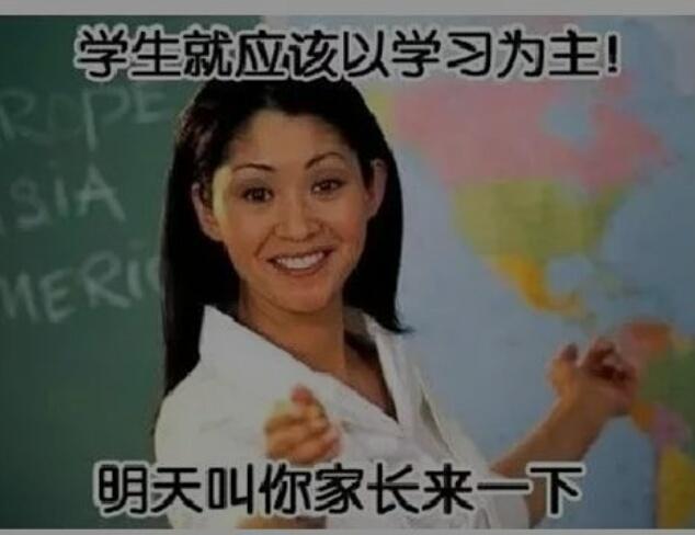 """打架后被老师叫家长,我爸得知后立马风风火火感到学校!二话不说就给我两巴掌,冲我吼道: """"暴力能解决问题吗?啊!?"""""""