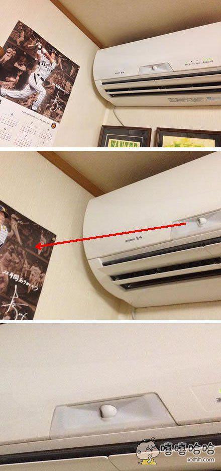 装了人体感应的智能空调,怎么一直对着墙吹?