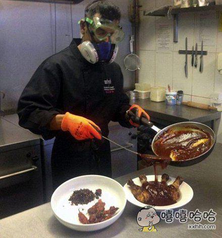 你烧的菜。。。有毒?