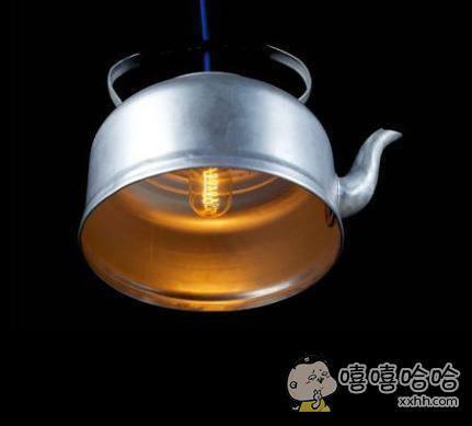 牛人发明的灯罩。
