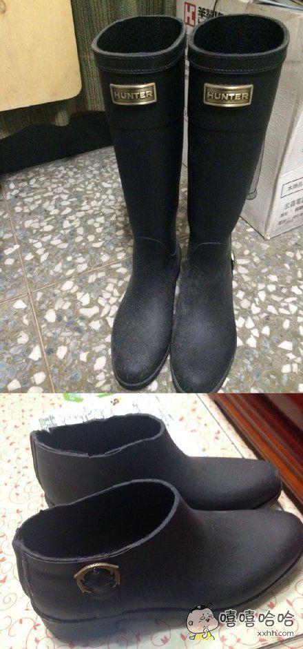 这是父上给我改的鞋,想哭~
