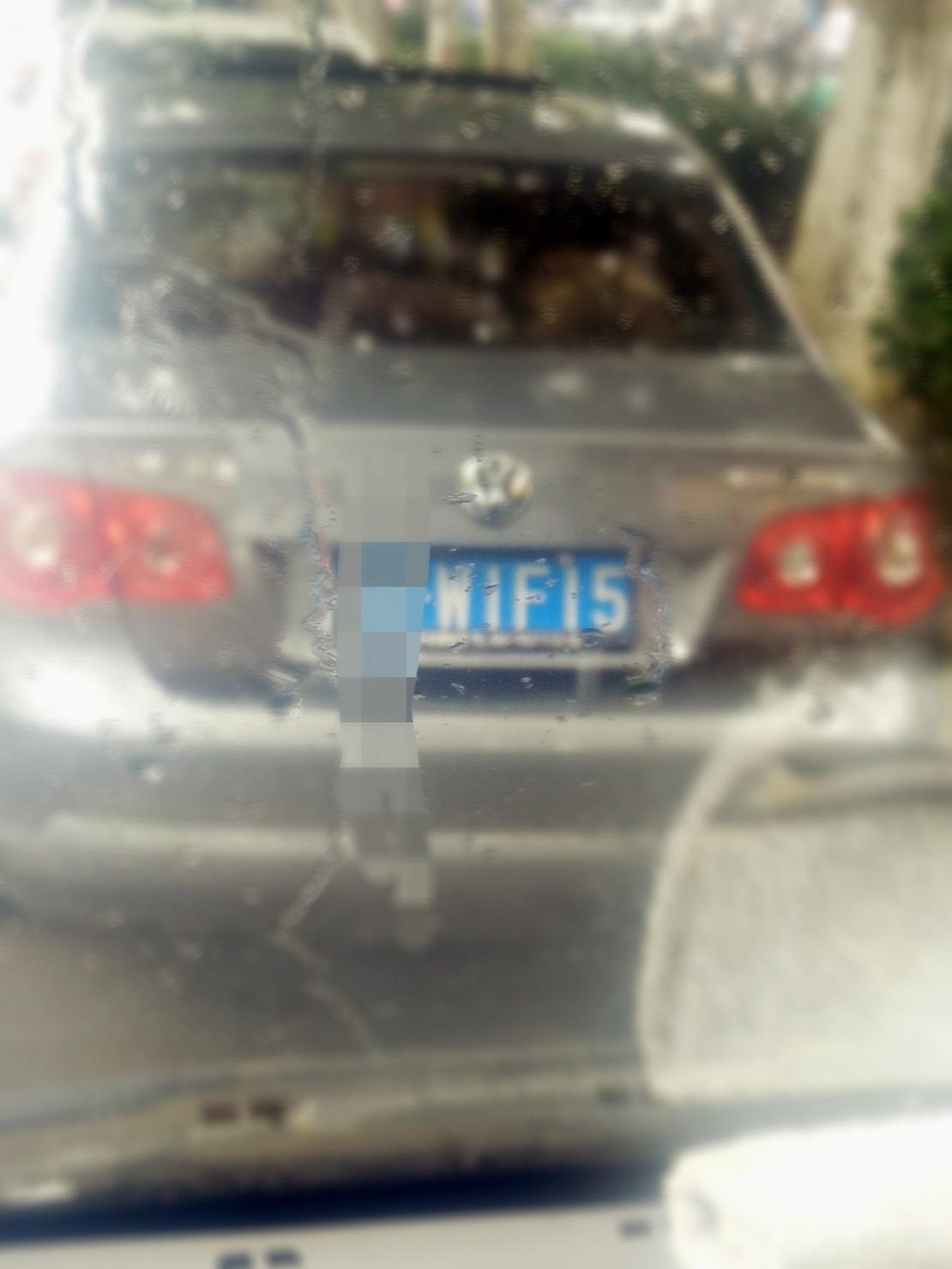 老板说,他开的车有WiFi。。。。然后!!