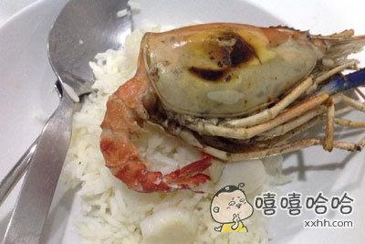 Excuse me?!说好的大龙虾呢?