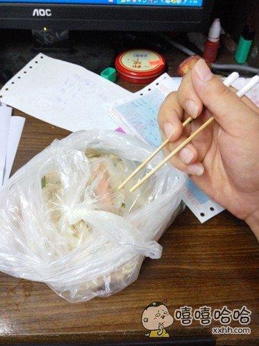 就算没筷子也阻挡不了我吃货的心