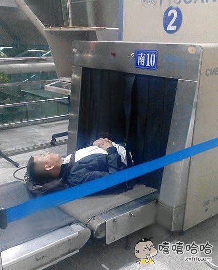 安检越来越严了。