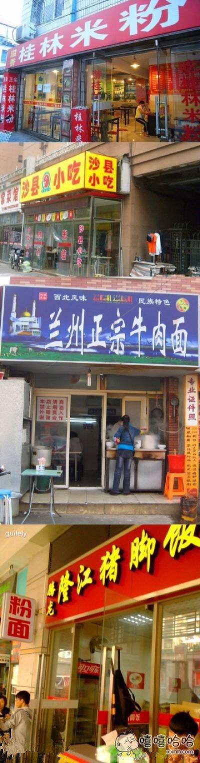 中国餐饮四大巨头,不服来辩!反正我都吃过~