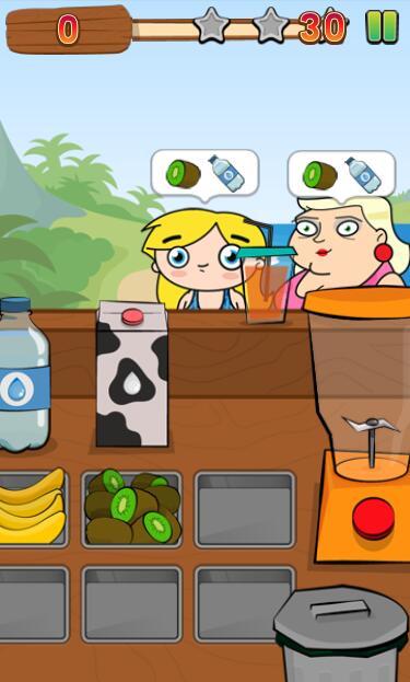 沙滩果汁店