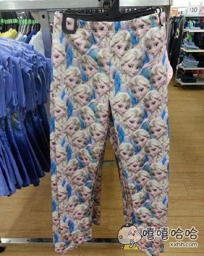 商场里看到的一条裤子。。。感受到了某种魔性
