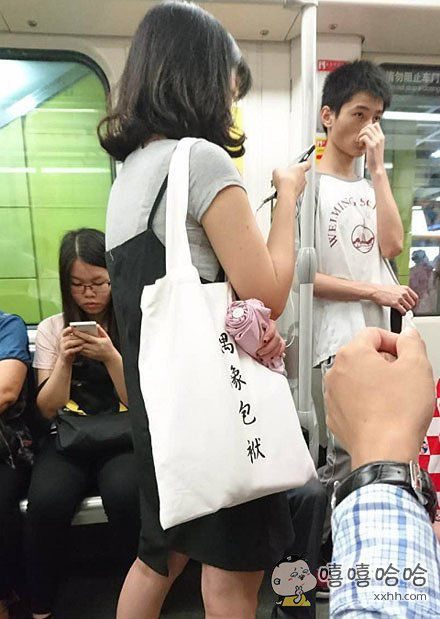 你这包哪买的,我也想要偶像包袱。