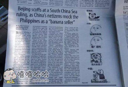 在一家国外报纸上看到的,咱们的表情包都已经走出国门了!!!