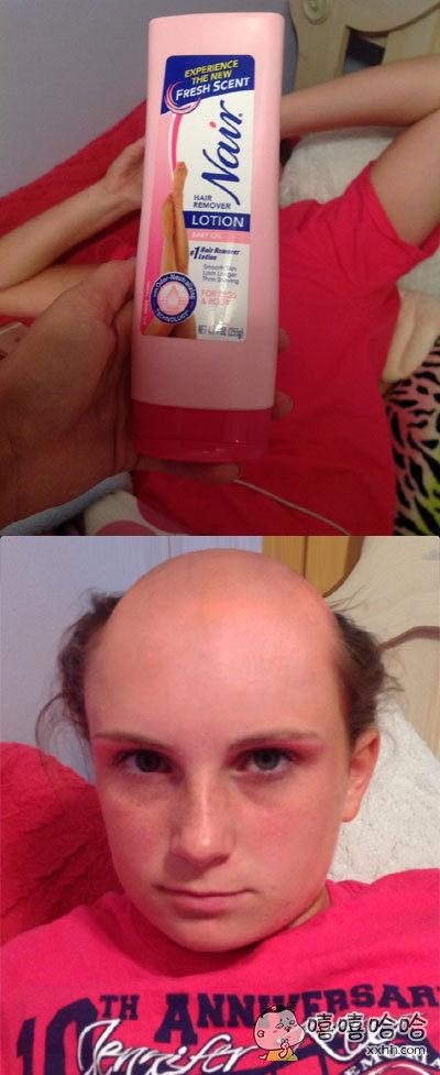 国外一网友po:妹妹误把脱毛膏当洗发液用了后。。。。。。