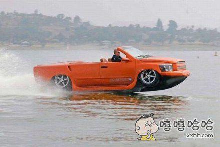 汽车船,霸气!